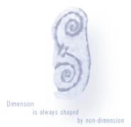 Dimensions ... non dimensions